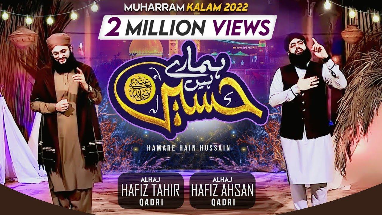 Download Hamare Hain Hussain   OST   Hafiz Tahir Qadri   Muharram 2021/1443