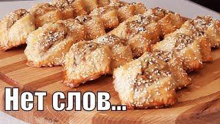 Быстрые закусочные мини-пирожки и рубленное базовое тесто!Quick snack mini patties!