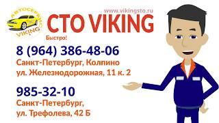 видео Ремонт Мотоциклов - Стоимость в Санкт-Петербурге