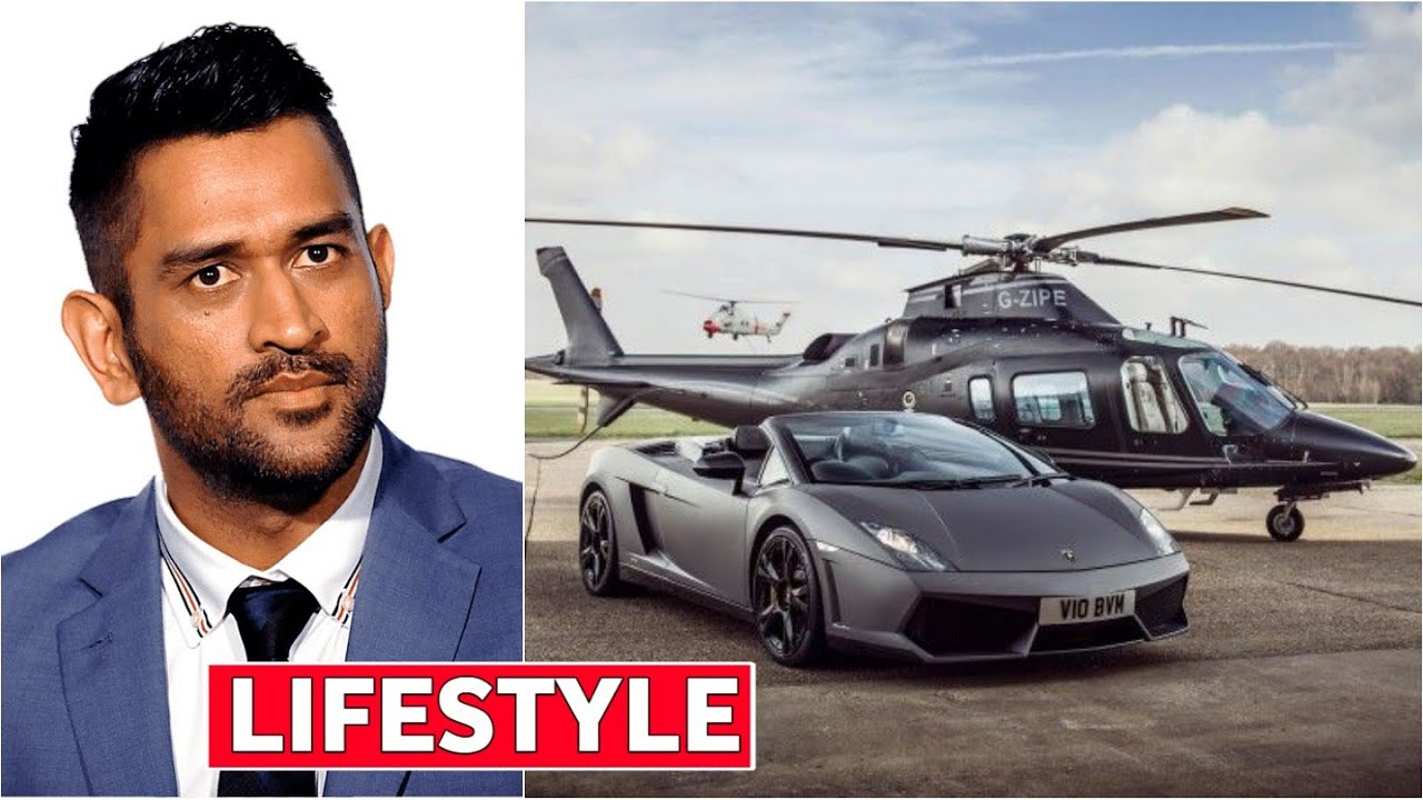 MS Dhoni Lifestyle 2020, Income, House, Cars, Bikes, Family, Biography & Net Worth