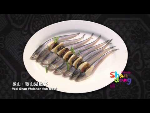 Shandong Travel Food