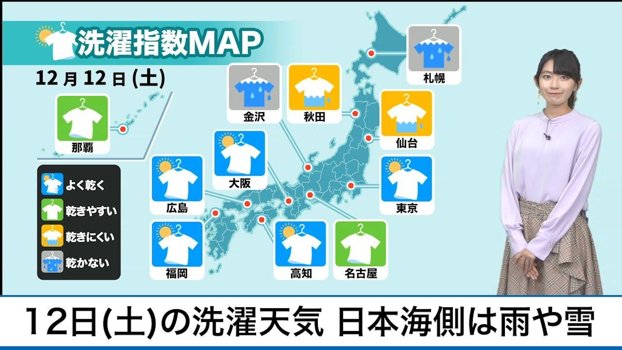浜松 天気 予報
