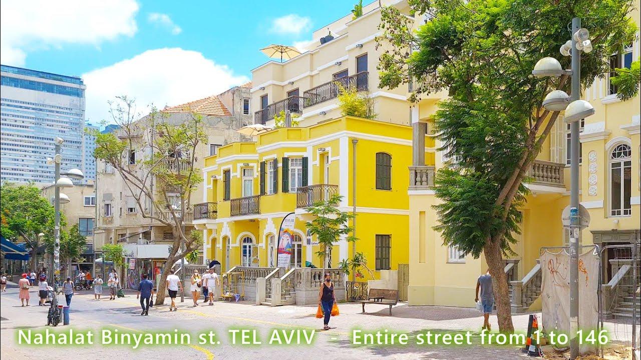 Nahalat Binyamin street, TEL AVIV, Israel