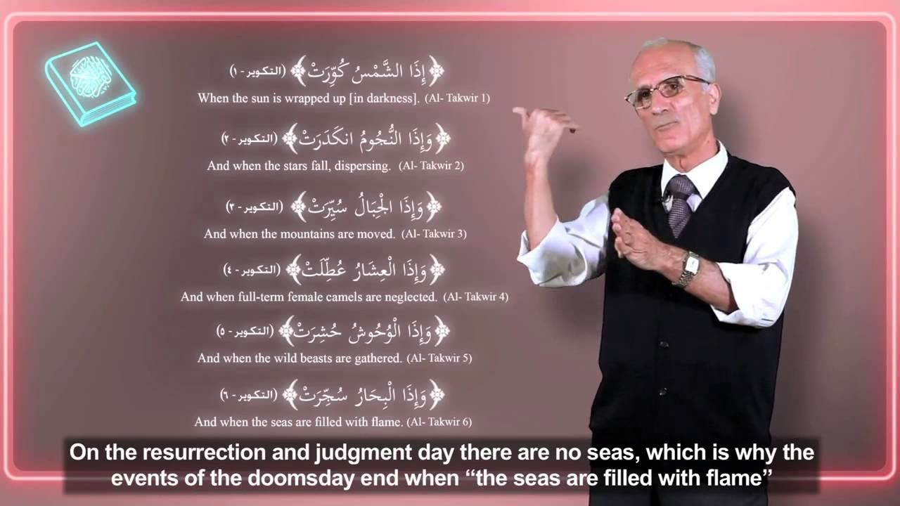 dr ali mansour kayali wiki