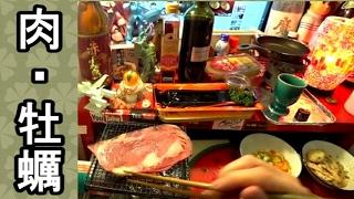 妻とステーキと焼き牡蠣で飲む!【生放送キャンプ風】