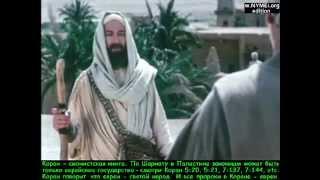 Пророки Якуб и Юсуф {01,02,03} экранизация Корана, Иран TV 2008