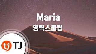 [TJ노래방] Maria - 영턱스클럽 (Maria - Young Turks Club) / TJ Karaoke