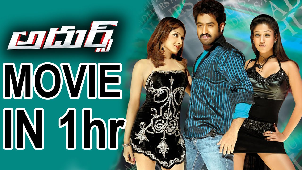 adhurs movie in hindi