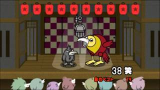 Rhythm Heaven Wii - Manzai birds