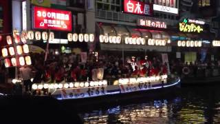 ET-KING ギフト@ 大阪 ミナミ 道頓堀でのお祭りライブ@船上.