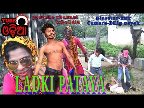 Ladki pataya dj rimix song and solo action dance dj rkt,art by-kanhu rkt,( hindi) harassment song,