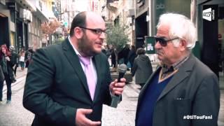 O Φάνης δημοσκόπος, εκλογές 2015- Ό,τι του Φανή στο netwix.gr