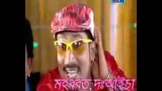 Pola mui barisailla..local song,,পোলা মুই বরিশাইল্লা