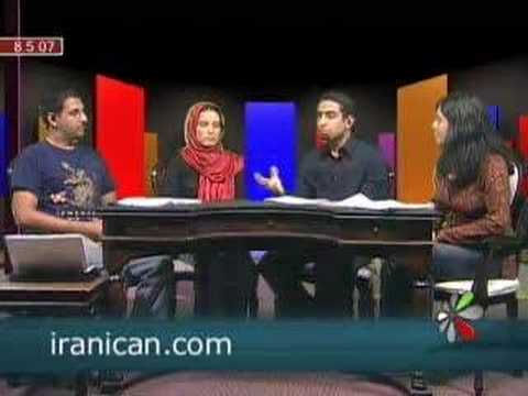 Racism in the Iranian Community - Part 1
