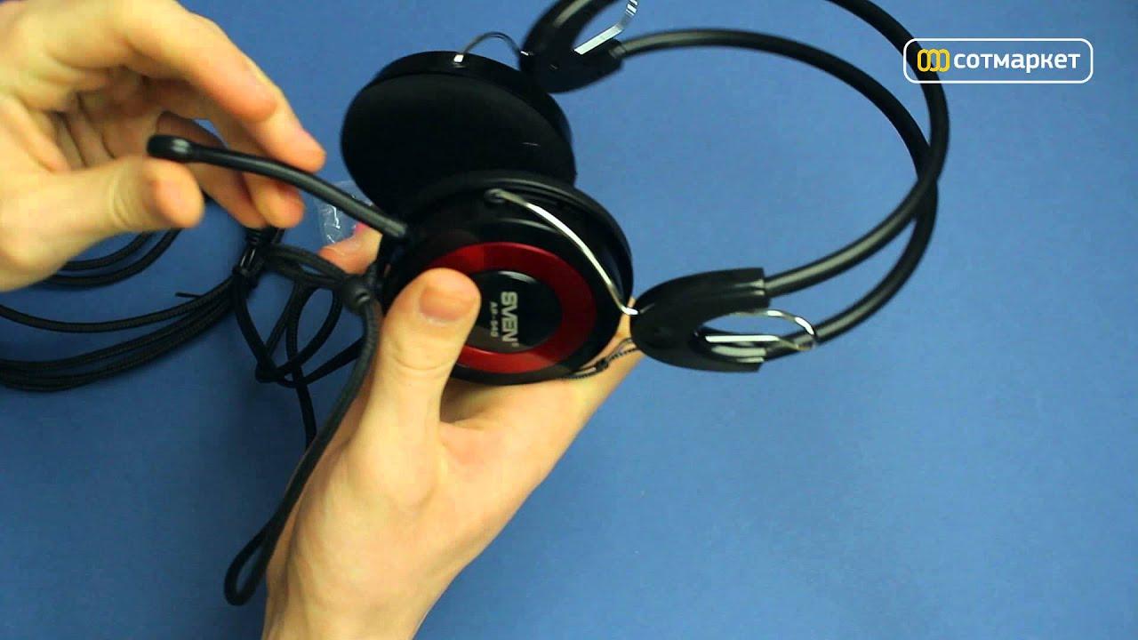 Игровые наушники Somic E95X - YouTube
