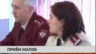 Приём жалоб. Новости 15/03/2018. GuberniaTV