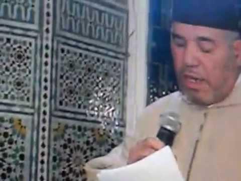 فاس، كلمة الأستاذ محمد بن شنوف ليلة تأبين الشهيد عبد الله باها
