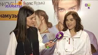 Елена Темникова снимет клип в Казахстане!