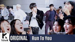 RUN TO YOU(런투유): Highlight(하이라이트) _ Can Be Better(어쩔 수 없지 뭐)
