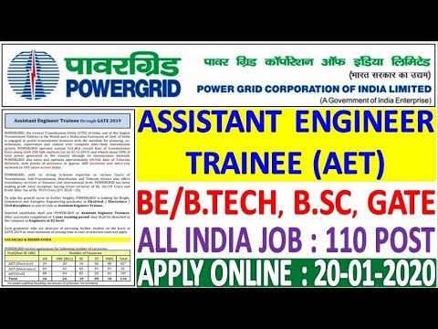 PGCIL PowerGrid AET Recruitment 2020 || PGCIL PowerGrid Assistant Engineer Trainee Online Form 2020