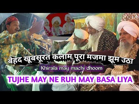 azim-naza-(khirala-sharif)-nisbat-2019-tujhe-maine-ruh-may-basa-liya.