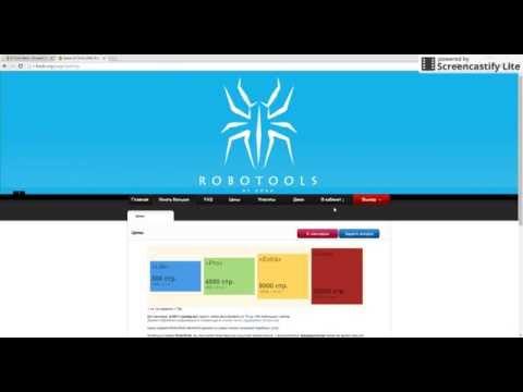 Как восстановить сайт из веб архива автоматически