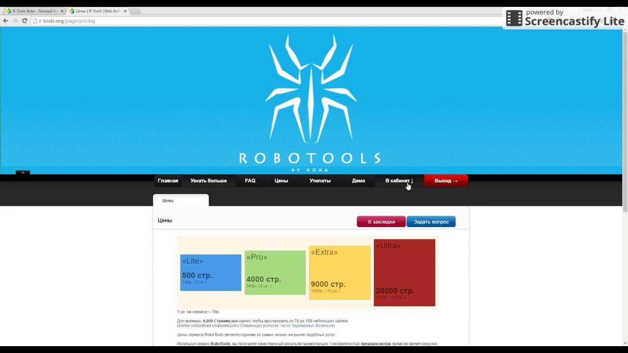 Как восстанавливать сайт из webarchive
