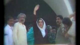 Tribute Song-Mohtarma Benazir Bhutto-Naam Hai Mera Benazir!