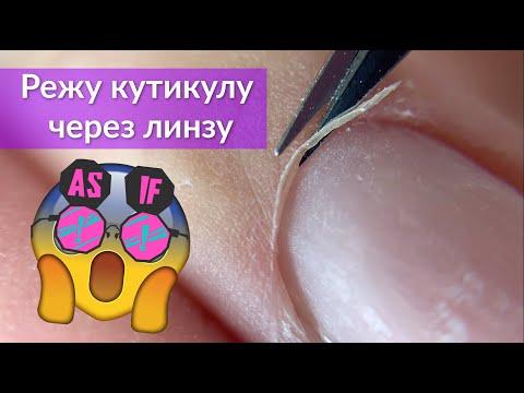 Срез Кутикулы ножницами ВСЛЕПУЮ | Инструменты Silverstar
