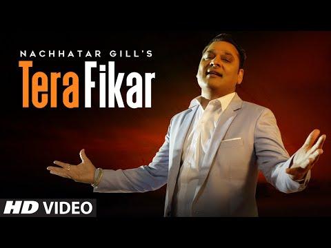Tera Fikar (Full Song) Nachhatar Gill   Inda Bains   Sahib Sekhon   Latest Punjabi Songs 2020