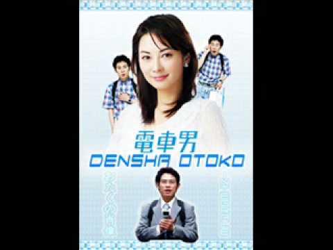 Densha Otoko - Nanashi-san