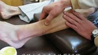 中醫正骨推拿研究中心—Swelling_Reduce.mpg