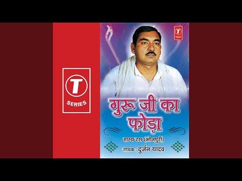 Saaar - Behnoi Ke Thaghaari