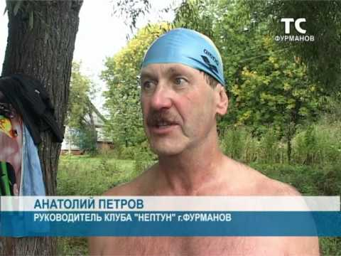 """""""Праздник на воде""""  в день г. Фурманова 8.09.2012г."""