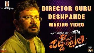 Padde Huli Director Guru Deshpande Making | Shreyas, Nishvika | Ajaneesh Loknath