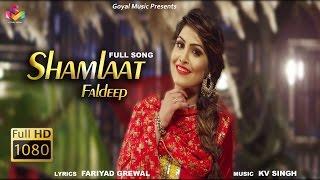 Faldeep (Full Video)   Shamlaat   New Punjabi Songs 2017   Latest Punjabi Songs 2017   Goyal Music