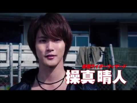 Kamen Rider Heisei Generations- Final Trailer (English Subs)