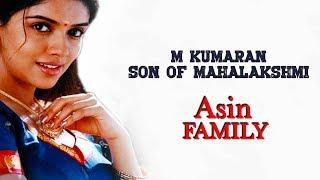 M. Kumaran Son of Mahalakshmi | Jayam Ravi | Asin | Vivek | Asin Scene 4K (English-Subtitle )