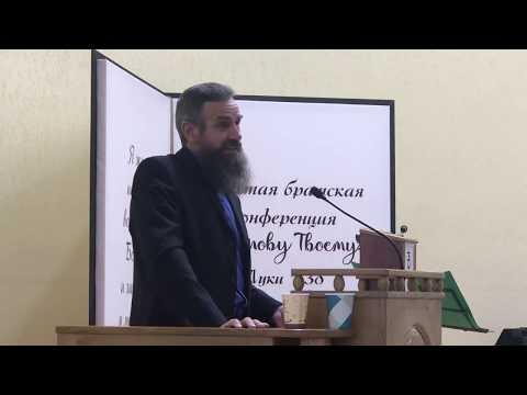 """Чуриков Андрей Вас.  Конференция """"По Слову Твоему"""