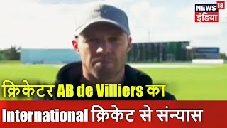 ab devilliers Back in action
