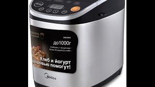 Обзор хлебопечи Midea модель EHS10AH.  Тестируем!