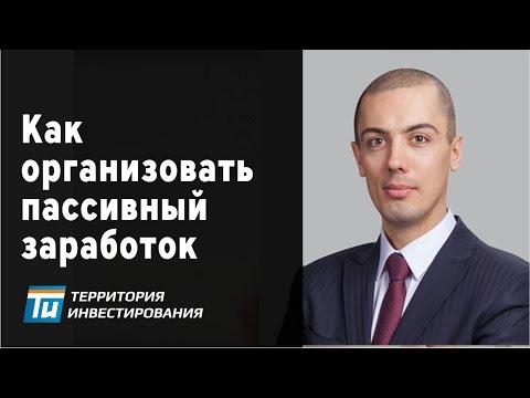 Новостройки со сдачей в 2017 году от застройщика в Омске