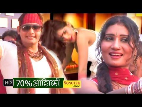 70% Ashiqui || 70% आशिकी || Vijay Verma, Ramveer Mehla, Neetu || Harynvi Dj Juke Box Songs