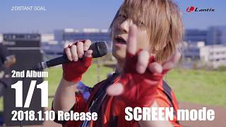 SCREEN mode 2nd Album「1/1」 2018年1月10日発売 LACA-15685/¥3000+tax...