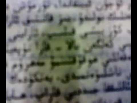 News In Uyghur Language.mp4