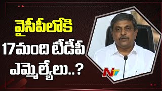 17 TDP MLAs Ready To Join YSRCP Says Sajjala Ramakrishna Reddy