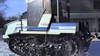 Алтайский тракторный завод Т 404 СИБМАШХОЛДИНГ 09 04 02 Выезд из цеха  Деталировка