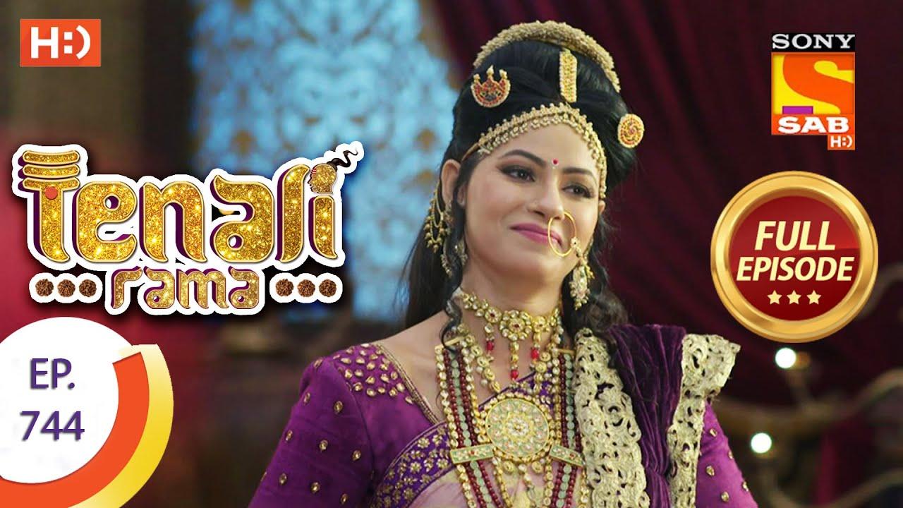 Download Tenali Rama - Ep 744  - Full Episode - 21st August 2020