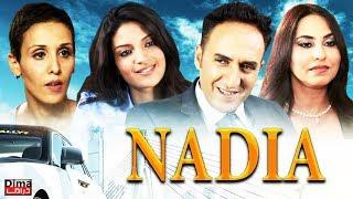 فيلم مغربي نادية  Film Drama Nadia