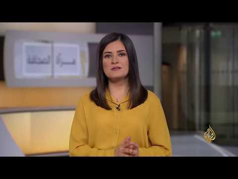 مرآة الصحافة - 2017/12/11  - نشر قبل 2 ساعة